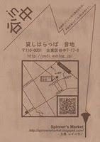 20100523_1682546.jpg