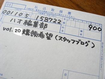 IMG_20.jpg