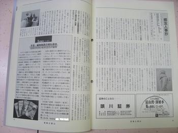 IMG_3985.JPG