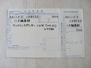 IMG_9254.JPG